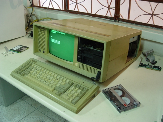 grandcomputer-2-1243223